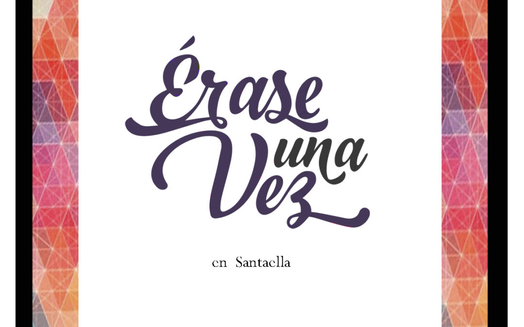 """CONCURSO """"ERASEUNAVEZ EN SANTAELLA"""""""