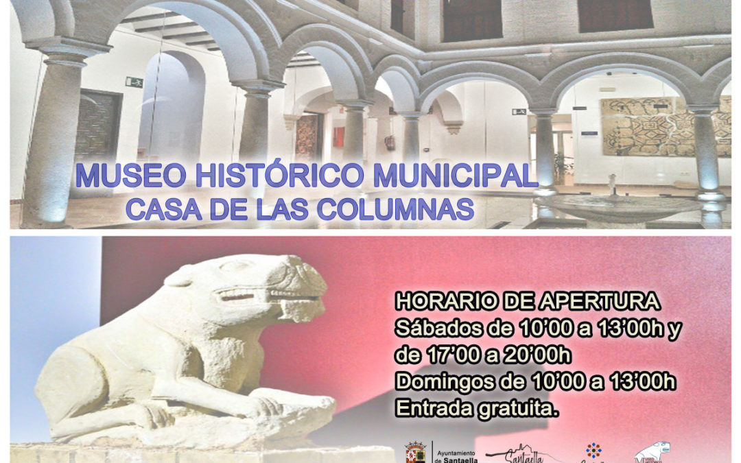 MUSEO HISTÓRICO MUNICIPAL CASA DE LAS COLUMNAS