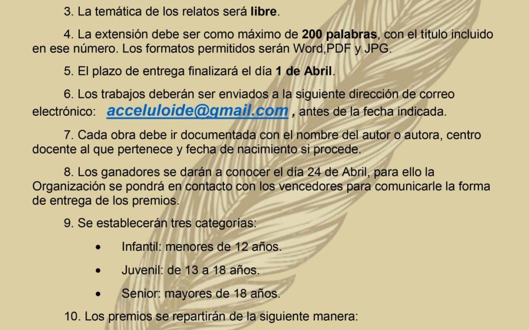 PRIMER CONCURSO PROVINCIAL DE MICRORRELATOS DE SANTAELLA 2021